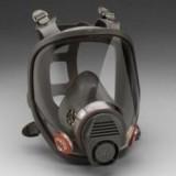 Full mask A900FFP2